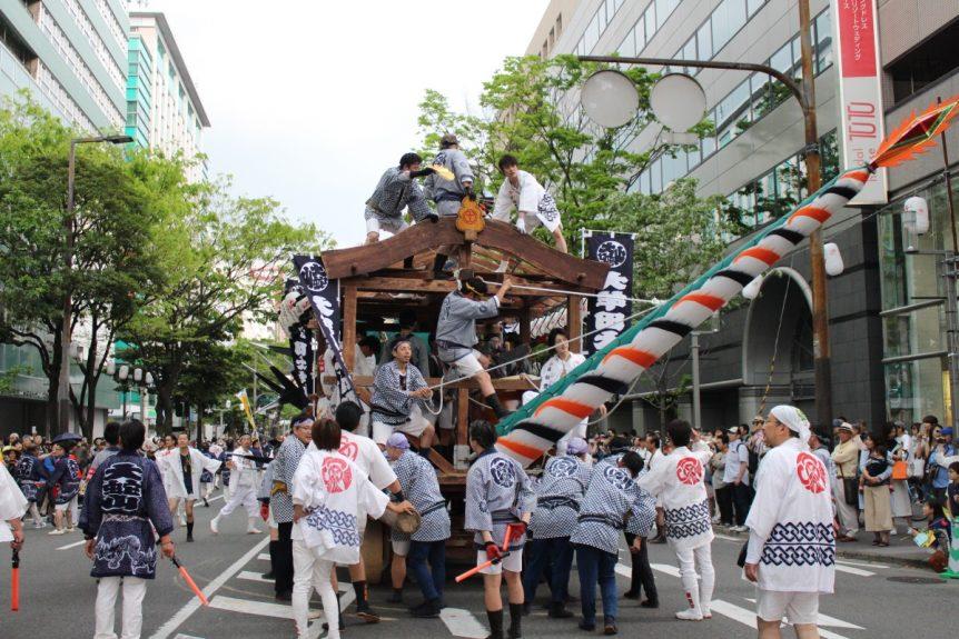 Fukuoka travel
