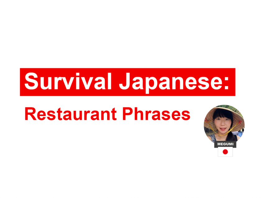 Survival Japanese restaurant (c)EatTalkTravel Japan